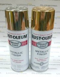 Аэрозольная краска Rust-Oleum металлик