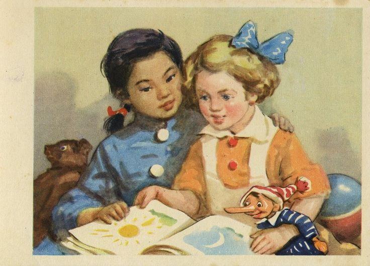 Надписи, советские открытки с детьми и игрушками
