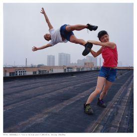 Li Wei Li Wei, Love at the high place - 47-01, Photographie