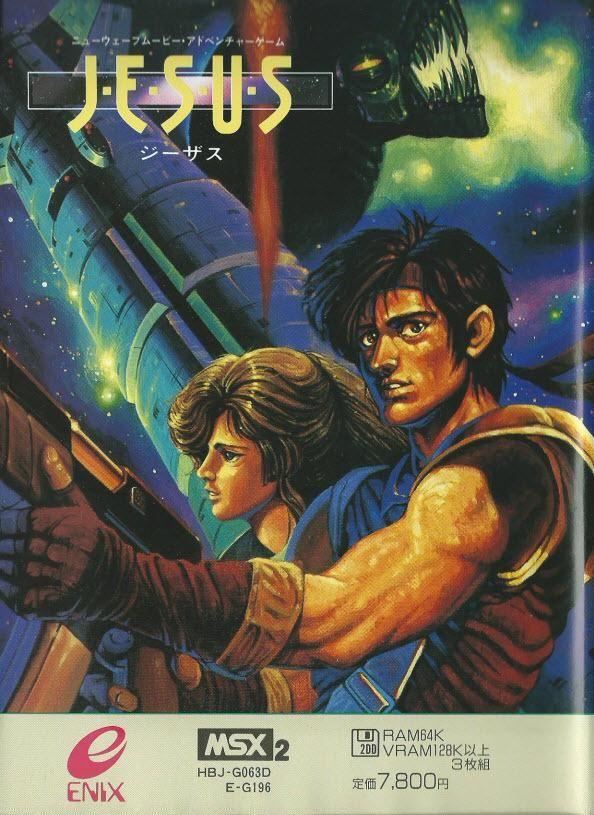 Jesus / MSX2 / Enix / 1987
