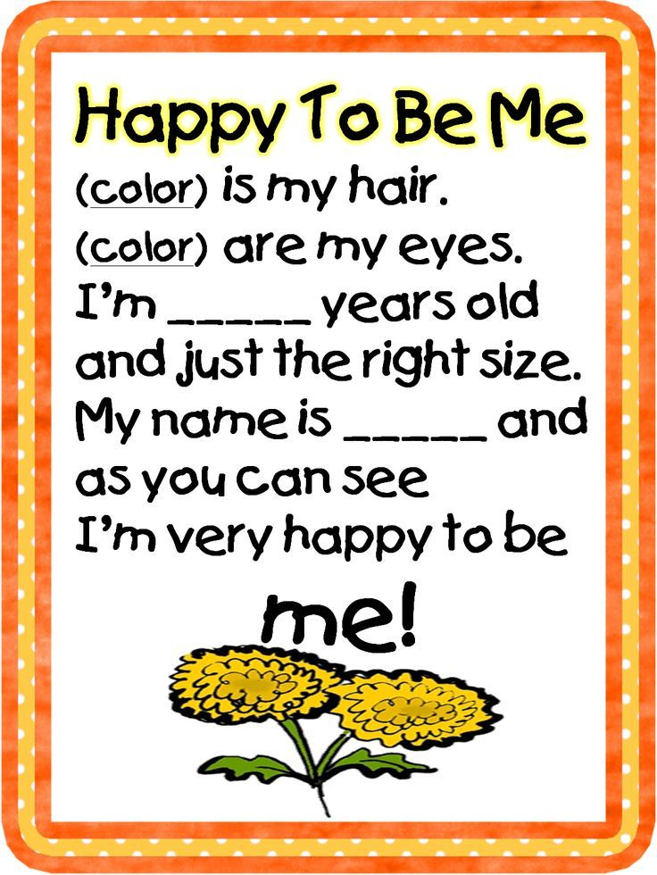 Chrysanthemum book & activity to teach about being different. (Respect)