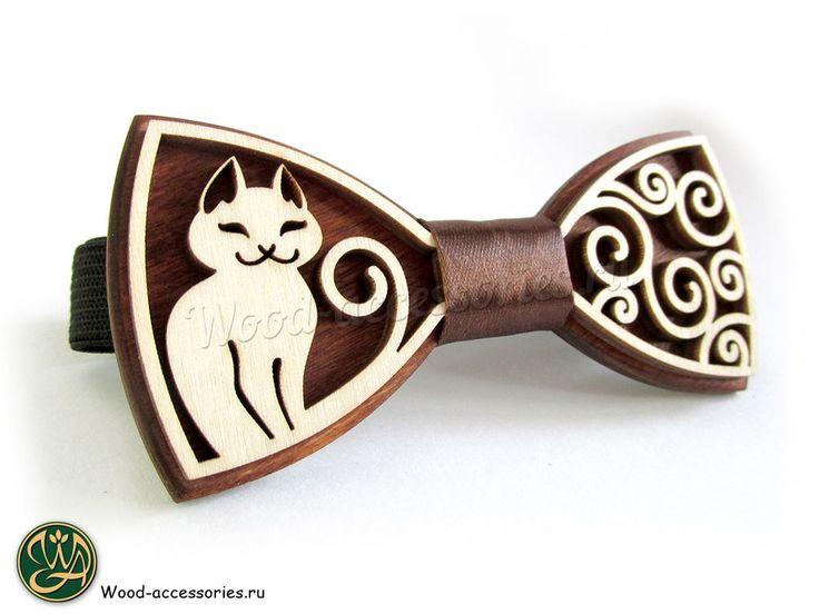 A lovely cat on this wooden bow tie is looking forward to its new owner. This and other bow ties you can find on WoodenAccessoriesRU.etsy.com Прекрасная мурлыка-кошечка на этой бабочке с нетерпением ждёт своего нового владельца. Эту и другие бабочки Вы можете найти на Wood-Accessories.ru #cat #catsagram #curl #scroll #pretty #завиток #lovely #kitten #neko #кот #кошка #WA_bowties #etsy #etsyaccessories #instagood #instafashion #tie #party #woodbowtie #woodworking #bowtie #bowties #instaphoto…