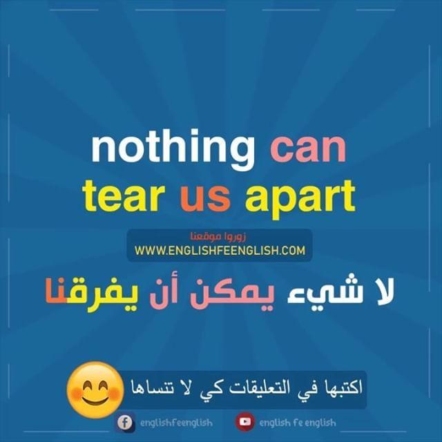 جمل انجليزية شائعة English Language Learning Grammar English Vocabulary Words English Language Learning