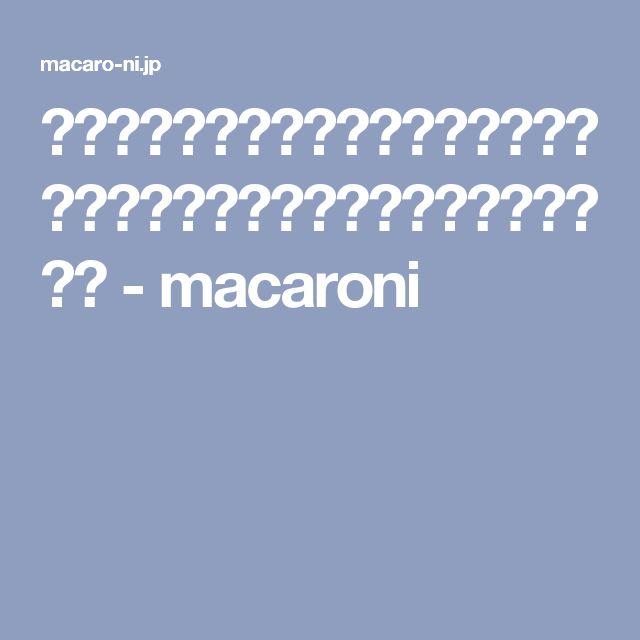 食べ過ぎ注意!ツイッター発のねとめし「無限ピーマン」でごはんがとまらない - macaroni