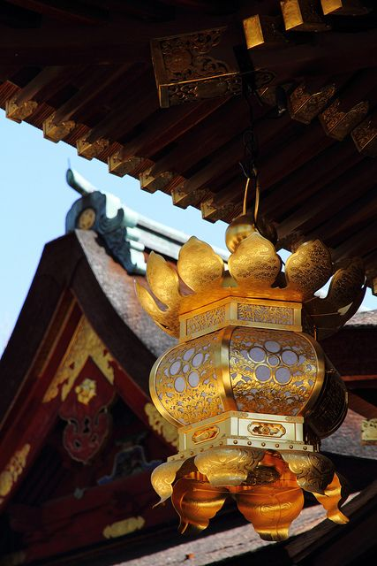 Traditional Lantern, Kitano-Tenmangu Shrine, Kyoto, Japan