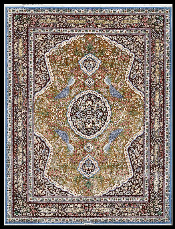 Private Collection Of Mr Mir Mehi Isfahan Every Rug Is One A Kind