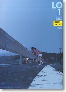 COMIC LO 2012年1月号 (雑誌)
