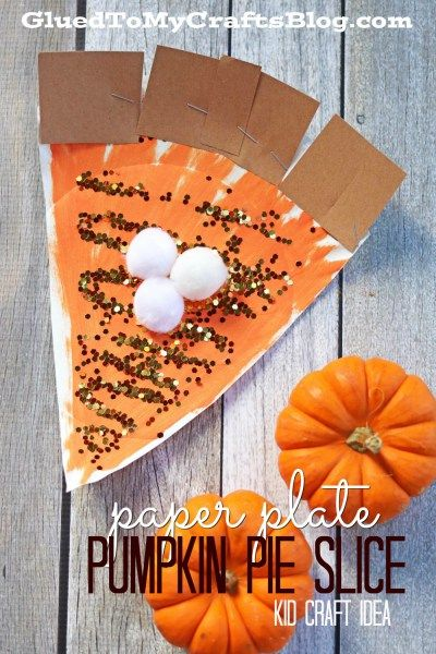 Paper Plate Pumpkin Pie Slice - Kid Craft Idea