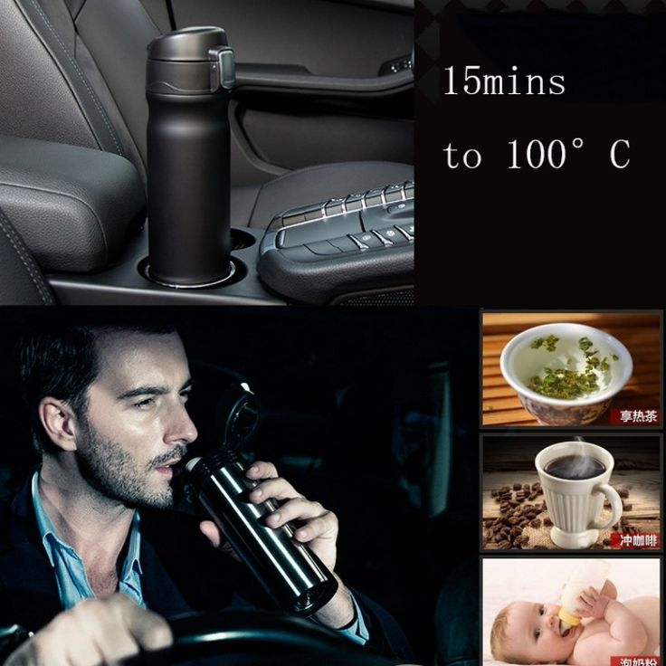 88.00$  Watch now - car heating cup high quality best gift for dad burn water Insulation Cup  #buyonline