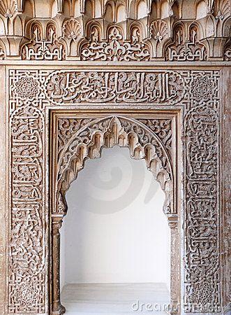 Arabian Art Decorative Archway. Alhambra