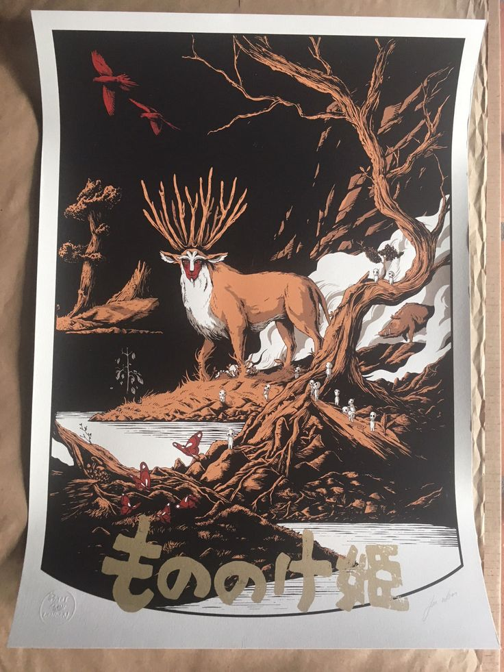 #art JOE WILSON - PRINCESS MONONOKE - GOLD VARIANT - SIGNED - Art Print / Poster RARE please retweet