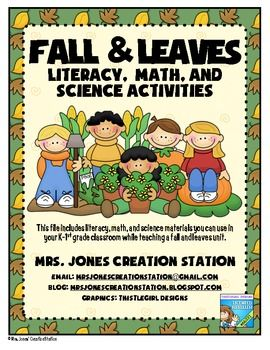 Fall leaves science