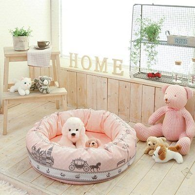 13 Best Images About Dog Beds On Pinterest English