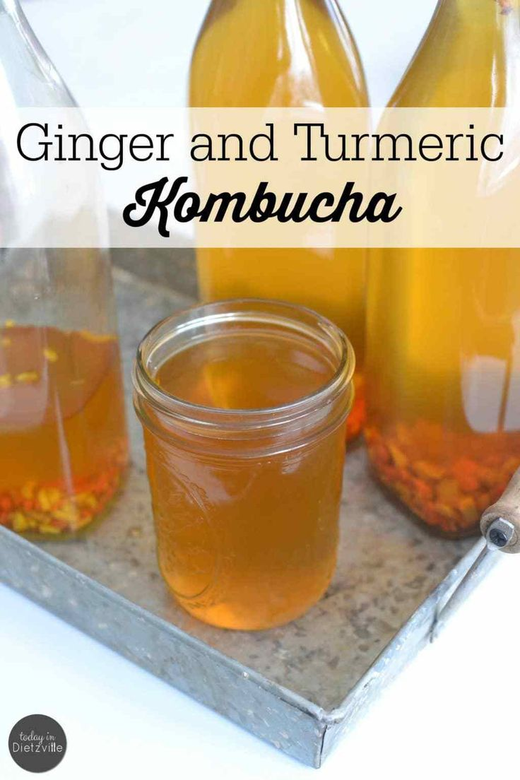 Ginger and Turmeric Kombucha | I've been sneaking in turmeric in all kinds of ways for the last year, and I don't see myself stopping any time soon. I love turmeric most of all for it's anti-inflammatory properties. In my mind, it's Nature's Tylenol. My favorite way to use turmeric now? Infusing its flavor and healing properties into my favorite beverage -- kombucha! | TodayInDietzville.com