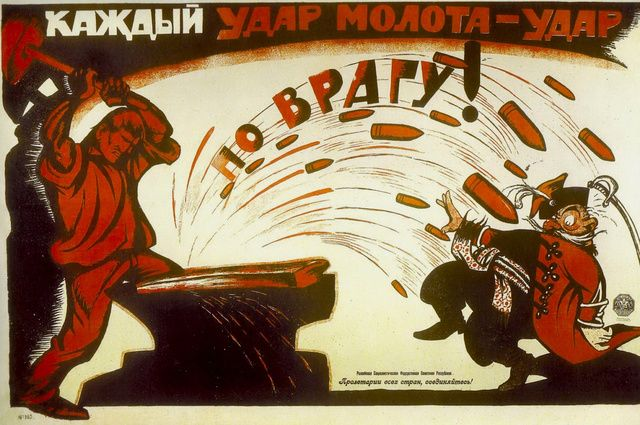 """""""Mow on time, and Each strike of a hammer is a strike against the enemy,"""" by Viktor Deni, 1920."""