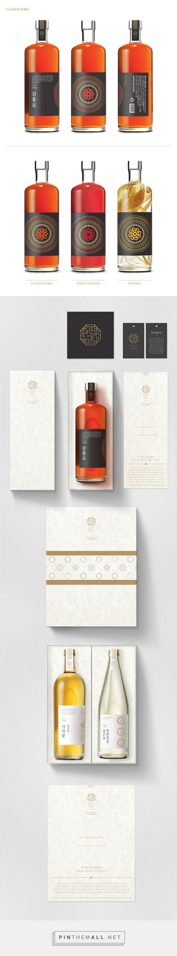 Graphic Design Korean Craft Liquor Bottle