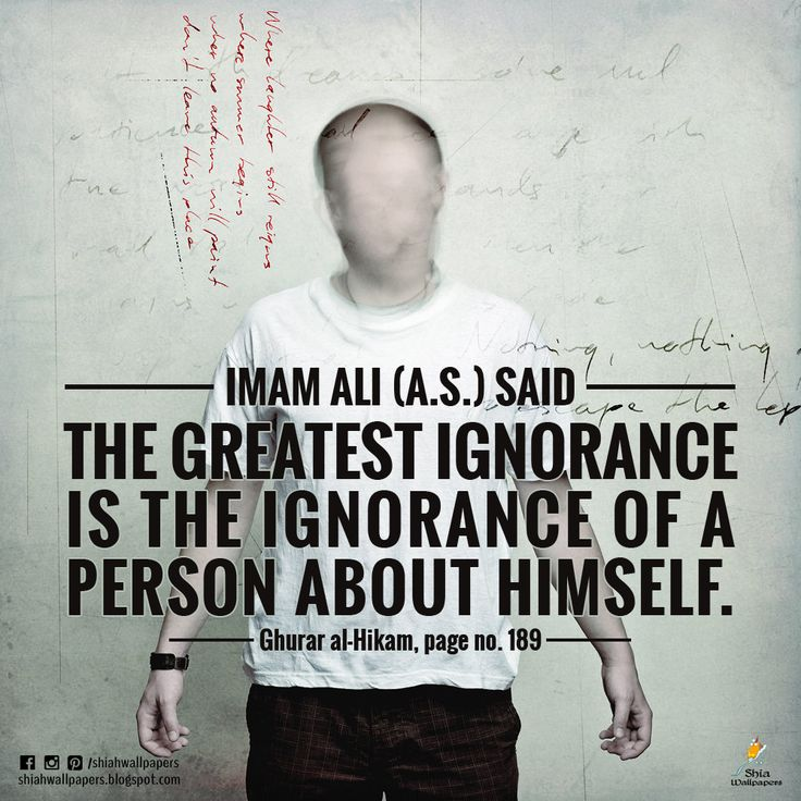 Imam Ali (a.s.): The greatest ignorance is the ignorance of a person about himself. -Ghurar al-Hikam, page no. 189