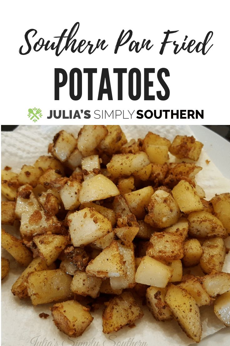 Mar 19, 2020 – How to make pan fried potatoes Southern style in a cast iron skillet. These potatoes are perfect as a sid…