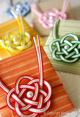 mizuhiki - there are different appropriate mizuhiki for different occasions