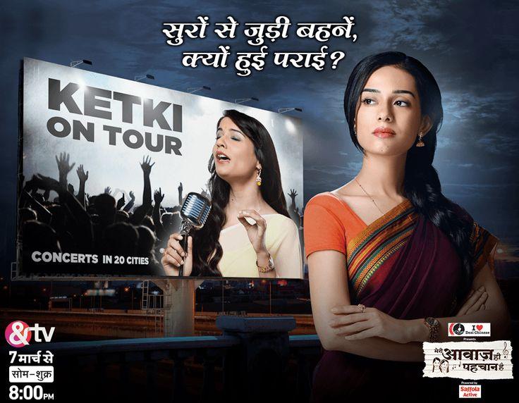 Amrita Rao in Meri Awaaz hi Pehchaan hai TV Serial