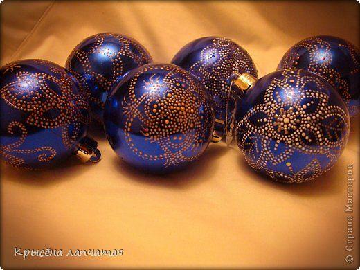 Доброго времени суток, дорогие жители СМ! Расписала набор елочных шариков, теперь они будут украшать нашу елочку. Все шарики разные. фото 1