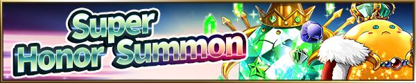 Check out the UPDATES this week! [As of December 26, 2016] - Gumi Forums