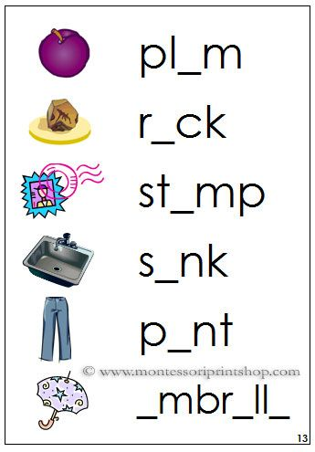 step 2 phonetic vowel sound cards fill in the vowel sounds for these letter phonetic words 12 work cards pictures on each and control cards