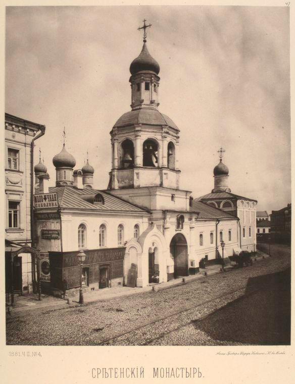 Srietenskii monastyr.1883