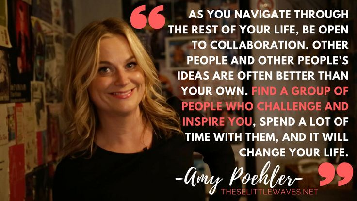 amy poehler quote about finding your tribe / mom tribe for tween parents