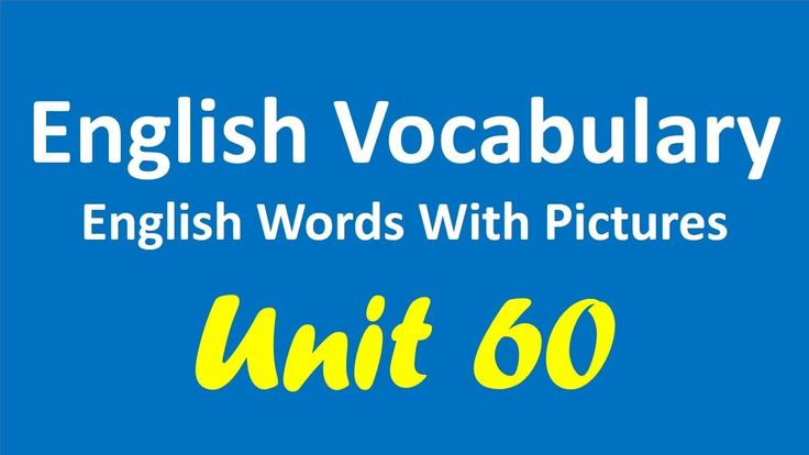 English vocabulary words with pictures | English vocabulary word - Unit 60