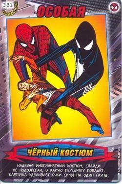 Человек паук герои и злодеи костюм