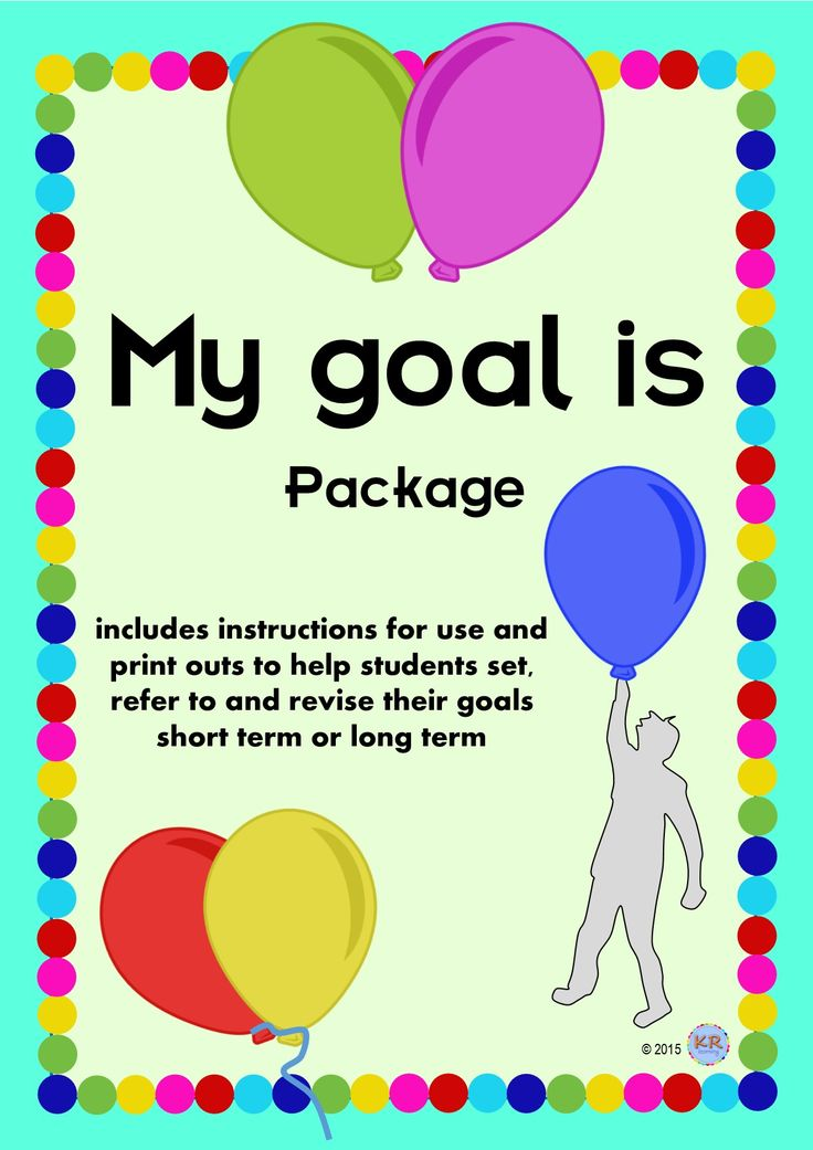 My Goal Is... Goal Balloons for students to hang from so they can reach up for their goals... by KR LearningMy Goal Is... Goal Balloons for students to hang from so they can reach up for their goals... by KR Learning