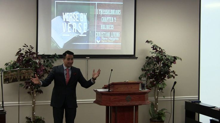 2017-04-23 Pastor Adrian Dominguez - Verse by Verse in 1 Thessalonians 4