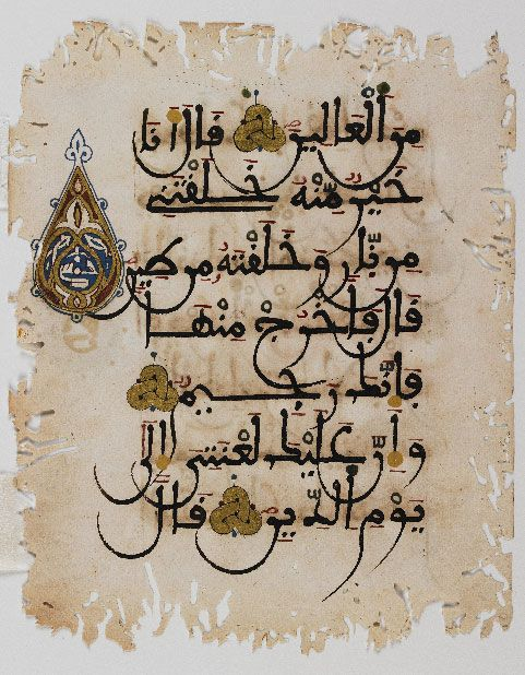 If I had to choose, my favorite is the maghrebi style just because the tails of letters are so exaggerated, like the words are super comfortable in each other's space.