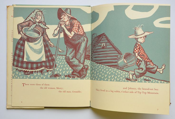 Путешествие торт, хо!  Рут Sawyer;  иллюстрируется Роберт Макклоски.