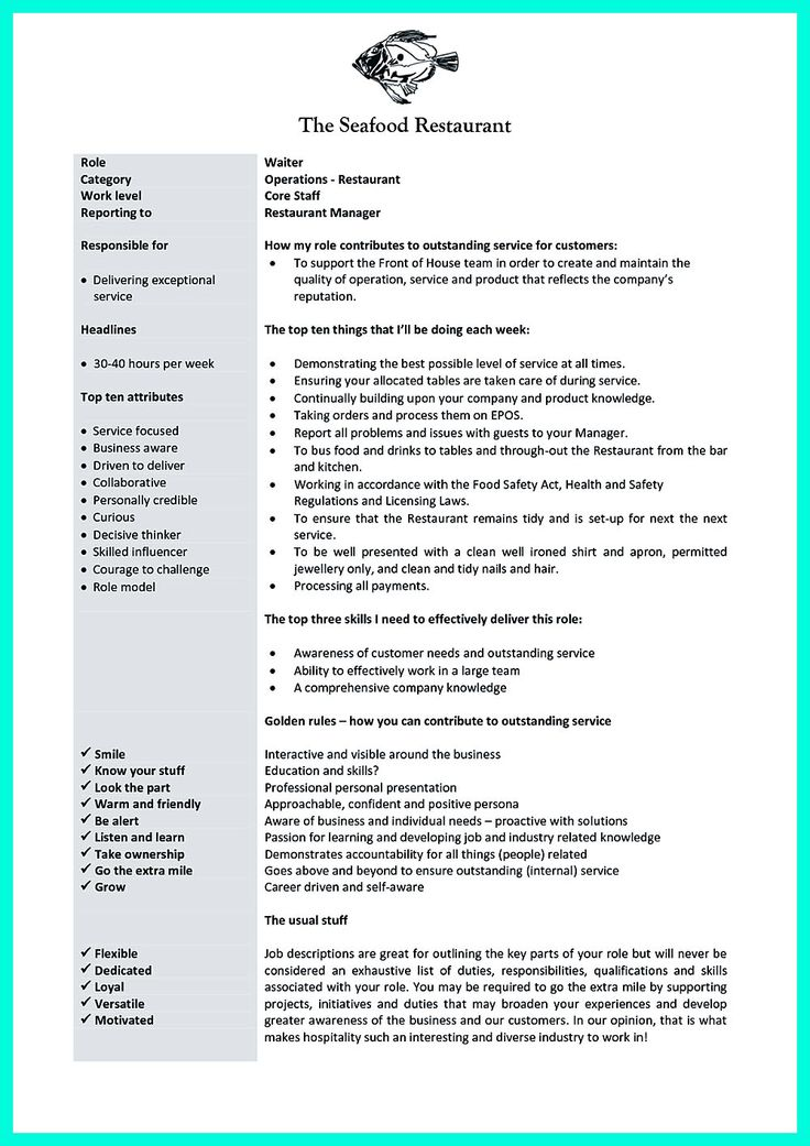 Cover letter for waiter application cwmqg boxip net resume summary examples  for software