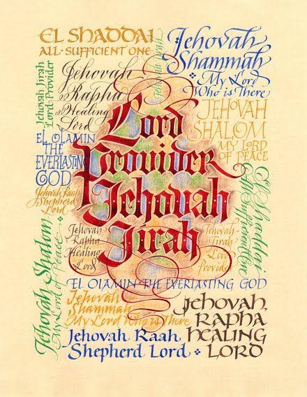 Holly v monroe lord provider jehovah jirah name above