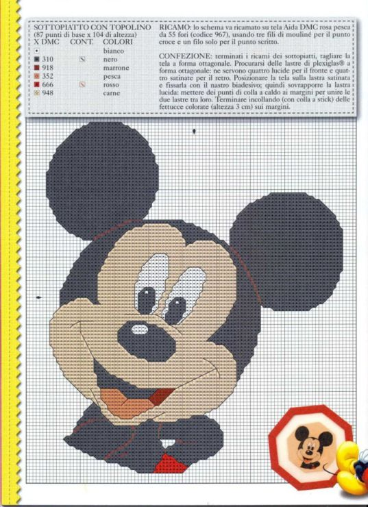 Gallery.ru / Фото #103 - punto cros Disney - sweetCrossStitching