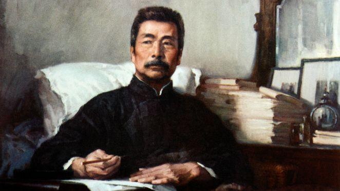 PostAzja - Lu Xun