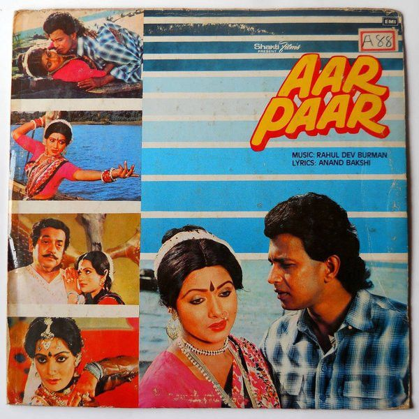 Rahul Dev Burman*, Anand Bakshi - Aar Paar at Discogs 1985