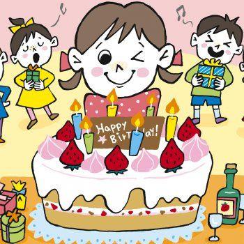 - Feliz cumpleanos infantil animado ...