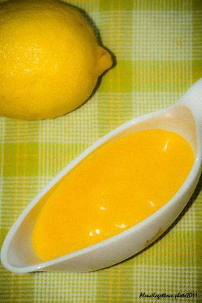 Лимонный курд Очень вкусный крем. Отличное дополнение к блинчикам, оладушкам. Вкусен сам по себе - в качестве десерта. Замечательный вариант крема и начинки для торта,…