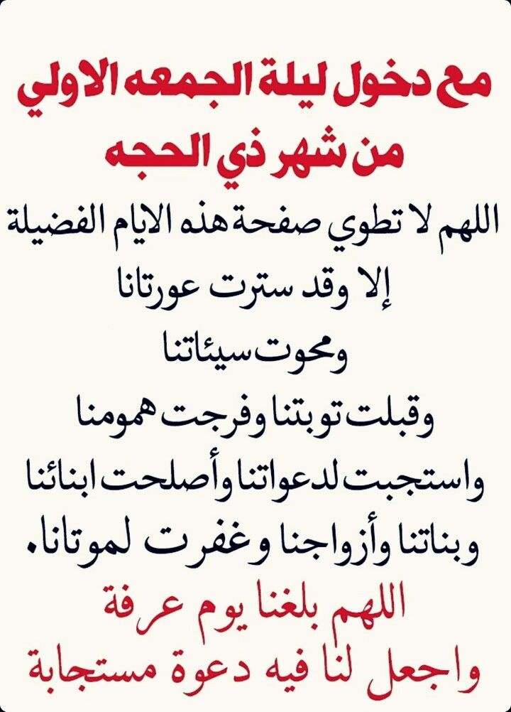 آل ل ه م آم ي ن ي آرب آل ع آل م ي ن Islam Hadith Hadith Peace
