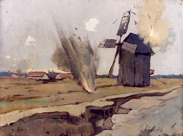 М. Авилов. Артиллерийский обстрел неприятельского наблюдательного пункта. 1914-1917