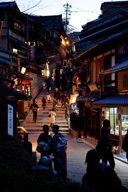Dusk in the streets of Japan