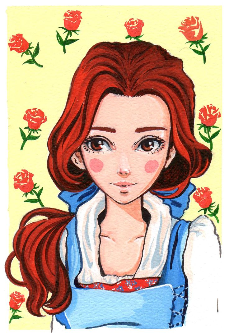 """Belle"" 2017 