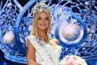 Кто она, победительница «Мисс Россия-2017»