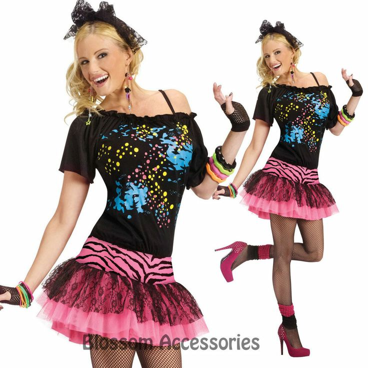 C926FW 80's Pop Party 1980s Madonna Halloween Adult Hens Party Costume Outfit