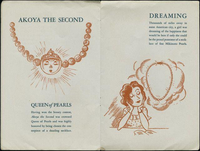 ミキモトの戦前の海外カタログ。イラストがベティブープっぽくて可愛い!