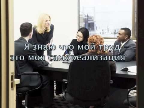 Аффирмации для карьеры и самореализации - YouTube